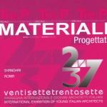 22/11/2010 27-37 RASSEGNA INTERNAZIONALE GIOVANI ARCHITETTI ITALIANI